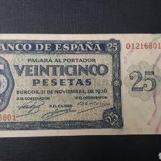 Billetes españoles: 25 PESETAS 1936 SC-. Lote 263097835