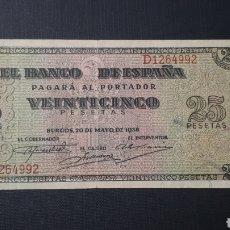 Billetes españoles: 25 PESETAS 1938 EBC-/MBC+. Lote 263097880