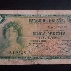 Billetes españoles: BILLETE DE 5 PESETAS ESPAÑA AÑO 1935. Lote 263198665
