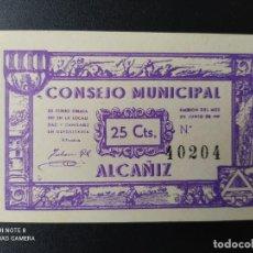 Billetes españoles: 25 CENTIMOS DE 1937.... CONSEJO MUNICIPAL DE ALCAÑIZ....SC......EL DE LAS FOTOS. Lote 263206855