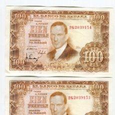 Billetes españoles: 100 (CIEN) PESETAS MADRID 7 DE ABRIL DE 1953 PAREJA CORRELATIVA CON APRESTO. Lote 263871655