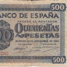 Banconote spagnole: BILLETE DE BURGOS DE 500 PESETAS DEL AÑO 1936 DE LA SERIE A (DIFICIL). Lote 264047850