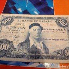 Billetes españoles: HJ7OJ BILLETE DE 500 PESETAS QUINIENTAS 1954 IGNACIO ZULOAGA CON SELLO FABRICA SAN CARLOS VER FOTOS. Lote 264077685