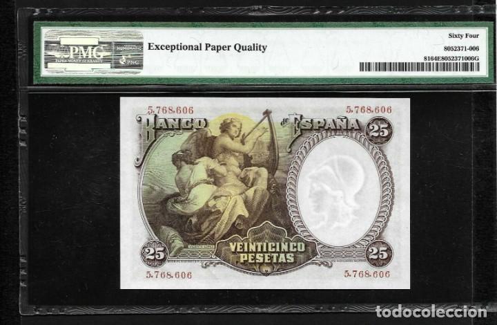 Billetes españoles: 25 PESETAS 1931 SIN SERIE CERTIFICADO POR PMG64 EPQ UNC - Foto 2 - 194662866