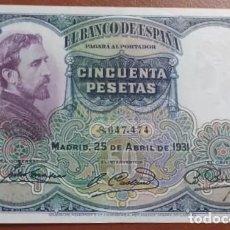 Billetes españoles: 50 PESETAS 1931 (EBC+). Lote 261985510