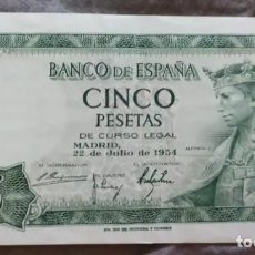Banconote spagnole: 5 PESETAS 1954 (SERIE L) MBC+. Lote 262436775