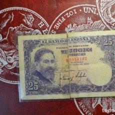 Billetes españoles: 25 PESETAS - 1957 - ALBENIZ. Lote 266458213
