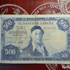 Billetes españoles: BILLETE DE 500 PESETAS DEL AÑO 1954 DE IGNACIO ZULOAGA SERIE B. Lote 266458868