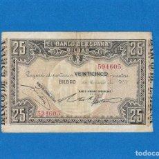 Banconote spagnole: 25 PESETAS DE 1937 BILBAO. Lote 267347214
