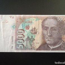 Billetes españoles: BILLETE DE 5000 PESETAS 1.992 SERIE ESPECIAL 9A. Lote 267864889