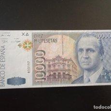 Billetes españoles: BILLETE DE 10000 PESETAS 1.992 SIN SERIE. Lote 267865114