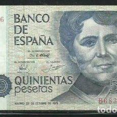 Banconote spagnole: BILLETE DE 500 PESETAS DE 1979 - ROSALIA DE CASTRO. Lote 267882609