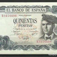 Banconote spagnole: BILLETE DE 500 PESETAS DE 1971 - JACINTO VERDAGUER. Lote 267886119