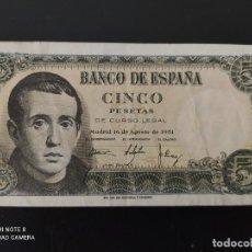 Banconote spagnole: 5 PESETAS.DE 1951....SERIE S.....MUY BONITO.. .....ES EL DE LAS FOTOS. Lote 268473564