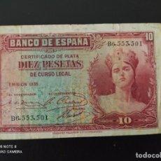 Banconote spagnole: 10 PESETAS.DE 1935....SERIE B.... BONITO.. .....ES EL DE LAS FOTOS. Lote 268473674