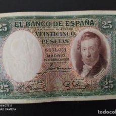 Banconote spagnole: 25 PESETAS.DE 1931...SIN.SERIE .....MUY BONITO.. .....ES EL DE LAS FOTOS. Lote 268473899