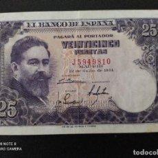 Banconote spagnole: 25 PESETAS.DE 1954.....SERIE J...MUY BONITO..... .. .....ES EL DE LAS FOTOS. Lote 268473974