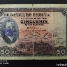 Banconote spagnole: 50 PESETAS.DE 1927....SIN SERIE .MUY ESCASO.... ROTURAS EN LA DOBLEZ....ES EL DE LAS FOTOS. Lote 268569264