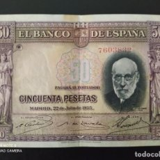 Banconote spagnole: 50 PESETAS.DE 1935.....SIN.SERIE ... .MUY BONITO......ES EL DE LAS FOTOS. Lote 268569454