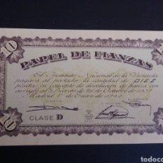 Billetes españoles: PAPEL DE FIANZAS. 10 PESETAS. 1940. PLANCHA.. Lote 268802484