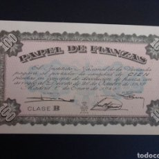 Billetes españoles: PAPEL DE FIANZAS. 100 PESETAS. 1940. PLANCHA.. Lote 268802574