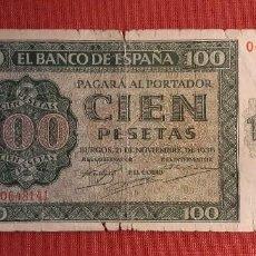 Banconote spagnole: ESTADO ESPAÑOL. 100 PESETAS 21 DE NOVIEMBRE 1936. SIN SERIE .. Lote 268892169