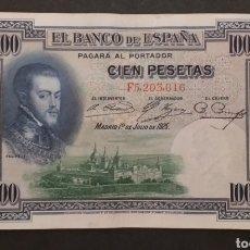 Billetes españoles: BILLETE DE 100 PESETAS ESPAÑA AÑO 1925 FELIPE II. Lote 268907654