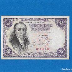 Billetes españoles: 25 PESETAS DE 1946 !OJO! SIN SERIE MUY RARO SC/SC-. Lote 268956549