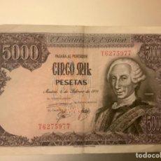 Billetes españoles: BILLETE 5000 PESETAS 1976. SERIE T. Lote 269175958