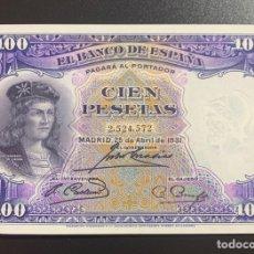 Billetes españoles: 100 PESETAS 1931 SIN CIRCULAR CORDOBA. Lote 269208698