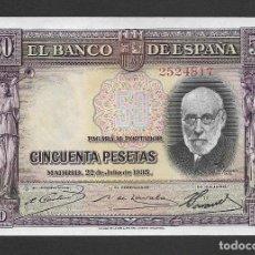 Billetes españoles: 50 PESETAS 1935 SIN SERIE S/C. Lote 269706473