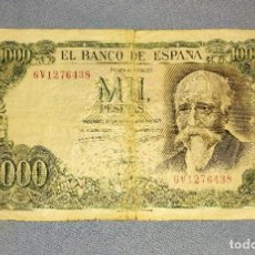 Billetes españoles: BILLETE DE MIL 1000 PESETAS JOSE ECHEGARAY AÑO 1971 ORIGINAL. Lote 269802863