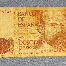 Billetes españoles: BILLETE DE 200 PESETAS LEOPOLDO ALAS CLARIN AÑO 1980 ORIGINAL. Lote 269804748