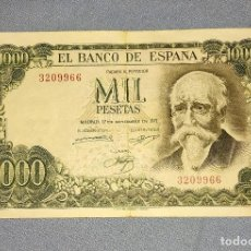 Billetes españoles: 1 BILLETE DE 1000 PESETAS JOSE ECHEGARAY AÑO 1971 ATENCION SIN SERIE ORIGINAL. Lote 269948538