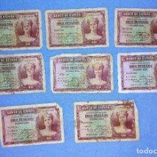 Billetes españoles: 8 BILLETES DE 10 PESETAS AÑO 1935 OJO SIN SERIE ORIGINALES. Lote 269952828