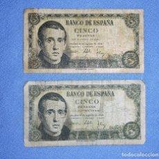 Billetes españoles: 2 BILLETES DE 5 PESETAS AÑO 1951 ORIGINALES. Lote 269953693