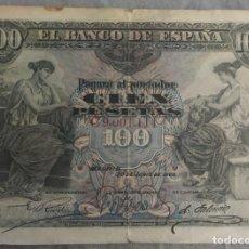 Banconote spagnole: 500 PESETAS 1906 NÚMERO CURIOSO C9001111 (BC). Lote 269962408