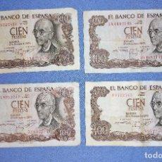 Billetes españoles: 4 BILLETES DE CIEN 100 PESETAS MANUEL DE FALLA AÑO 1970 ORIGINALES. Lote 270090043