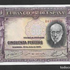 Billetes españoles: 50 PESETAS 1935 SERIE A S/C. Lote 254632375