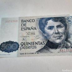 Billetes españoles: BILLETE DE 500 PESETAS AÑO 1979, SIN SERIE , MBC. Lote 272094958