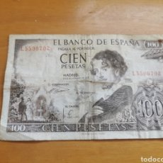 Billetes españoles: BILLETE DE 100 PESETAS GUSTAVO ADOLFO BECQUER AÑO 1965. Lote 273024713