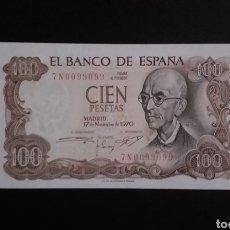 Billetes españoles: BILLETE PLANCHA DE 100 PESETAS ESPAÑA AÑO 1970 MANUEL DE FALLA. Lote 273594378
