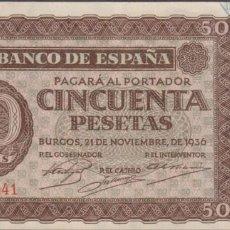 Billetes españoles: BILLETES ESPAÑOLES - ESTADO ESPAÑOL - 50 PESETAS 1936 - SERIE Q - (SC-). Lote 274215963