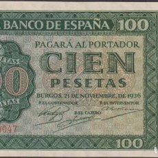 Billetes españoles: BILLETES ESPAÑOLES - ESTADO ESPAÑOL - 100 PESETAS 1936 - SERIE E (SC). Lote 274216678