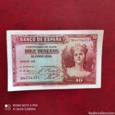 Billetes españoles: 10 PESETAS 1935 SC-. Lote 274305338