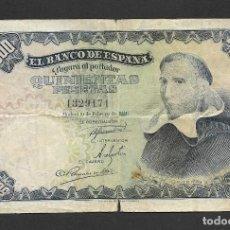 Billetes españoles: 500 PESETAS 1946 SIN SERIE MBC-. Lote 271580608