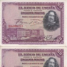 Billetes españoles: TRIO CORRELATIVO DE 50 PESETAS DEL AÑO 1928 DE LA SERIE E EN CALIDAD EBC (VELAZQUEZ). Lote 296627288