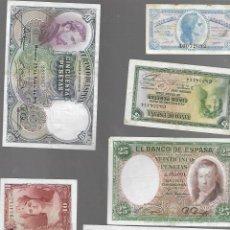 Billetes españoles: BILLETES DE ESPAÑA REPUBLICA LOS QUE VES. Lote 275566318