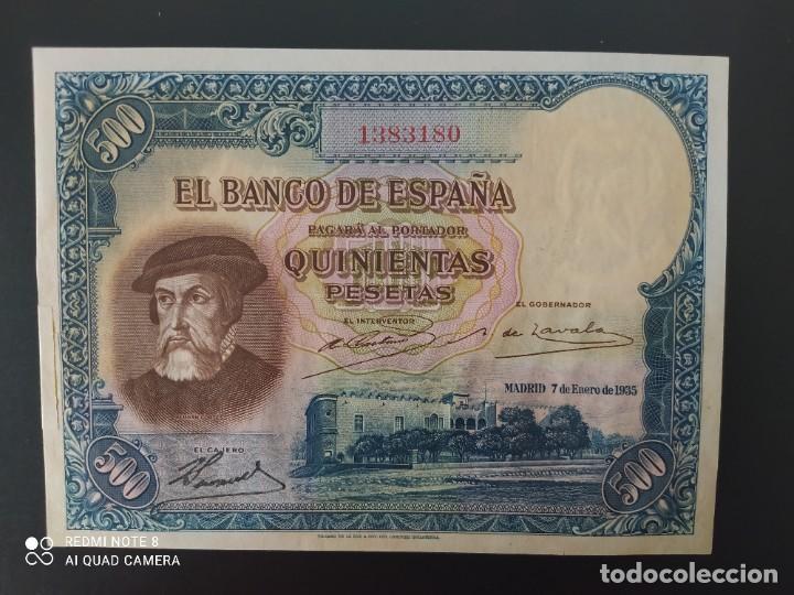 500 PESETAS DE 1935.... MUY RARO Y ESCASÍSIMO.......ES EL DE LAS FOTOS (Numismática - Notafilia - Billetes Españoles)