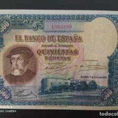 Billetes españoles: 500 PESETAS DE 1935.... MUY RARO Y ESCASÍSIMO.......ES EL DE LAS FOTOS. Lote 276159818